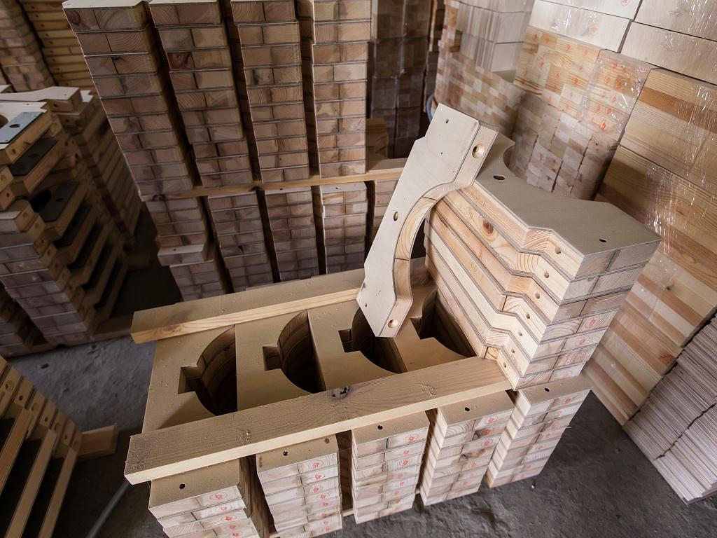 ящики с ложементами